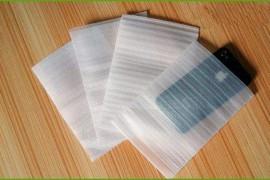 epe覆膜珍珠棉袋子 厂家定做手机包装防震保护