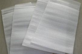 佛山大量供应 epe珍珠棉袋子 高密度珍珠棉袋子