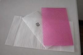 佛山包装珍珠棉袋 珍珠棉防静电泡沫棉袋子可定制